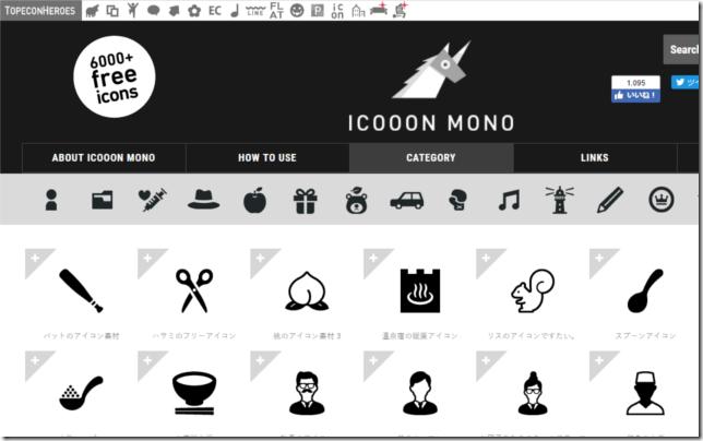 icooon_mono1