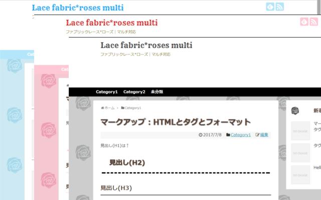 lf-rosesmul1