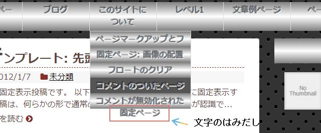 nav_0912_2